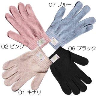 シルク紬手袋(Mサイズ)