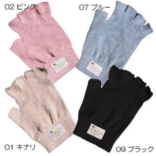 シルク紬手袋(指先フリー)