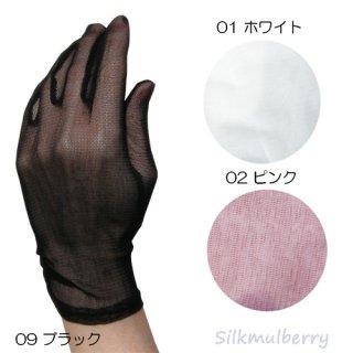 シルクネット婦人手袋