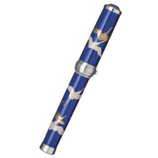 セーラー万年筆 万年筆 有田焼創業400年記念 香蘭社 瑠璃 鶴の舞(るり つるのまい) 銀 10−2020
