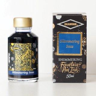 DIAMINE ダイアミン シマーリング ボトルインク 601 シマーリングシーズ