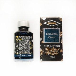 DIAMINE ダイアミン シマーリング ボトルインク 616 エンチャンテッドオーシャン