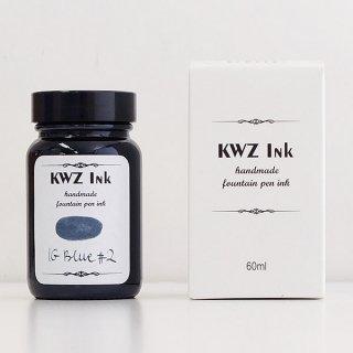 KWZ カウゼット 没食子 ボトルインク レジストラーズインク IGブルー #2 1101
