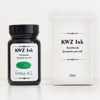 KWZ カウゼット インク ボトルインク グリーン#2 4204