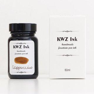 KWZ カウゼット インク ボトルインク カプチーノ 4605