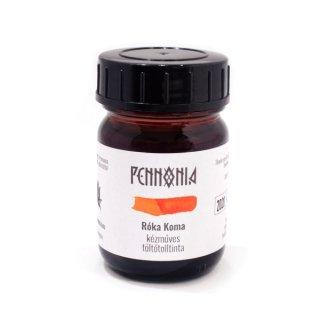 Pennonia ボトルインク リトルフォックスイエロー 50ml PEN-021