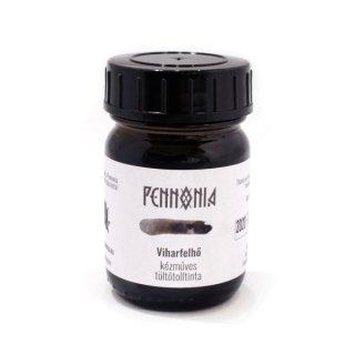 Pennonia ボトルインク ストームクラウド 50ml PEN-025