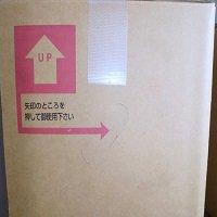 植物エキスの消臭液  18L 入り 1箱  詰め替え用        数量限定特別価格     (送料込み・税込み)