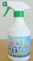 除菌・抗菌・消臭・洗浄   KP12.5ハイパワー 500ml入り1本   数量限定 在庫のみの特別価格     (送料込み・税込み)