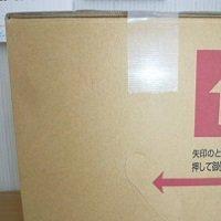 除菌・抗菌・洗浄  KP12.5ハイパワー 18�1箱  詰め替え用  数量限定 特別価格    (送料込み・税込み)
