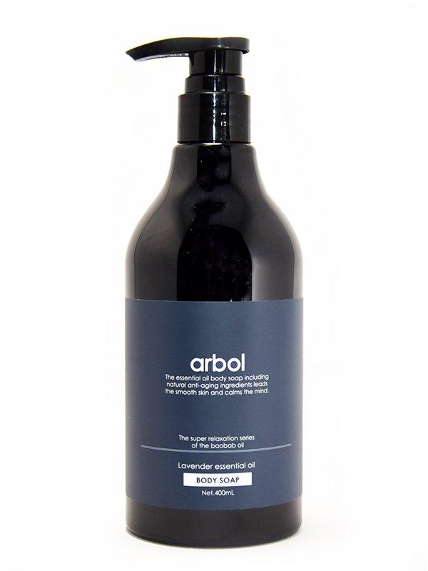 【 arbol : アルボル】オイルエイジングケアボディソープ 400mlボトル