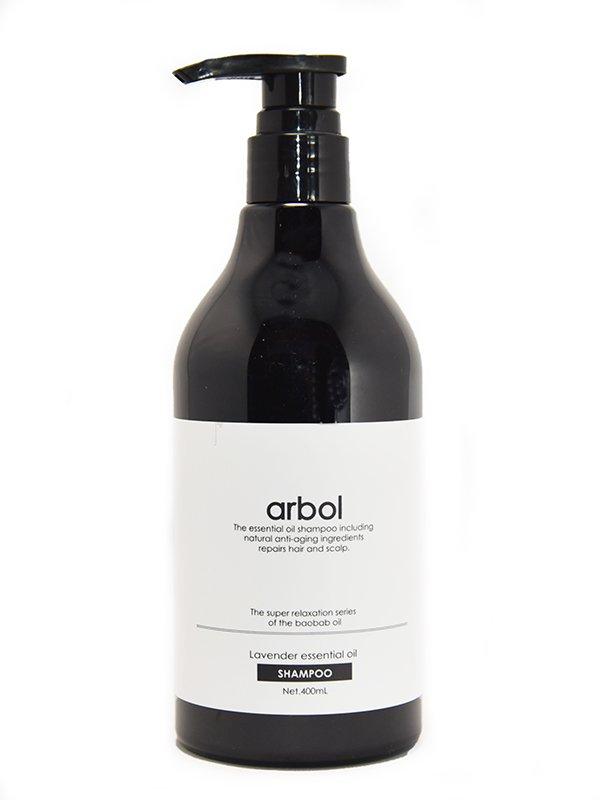 【 arbol:アルボル 】ノンシリコン エイジングケアオイル シャンプー 400mlボトル