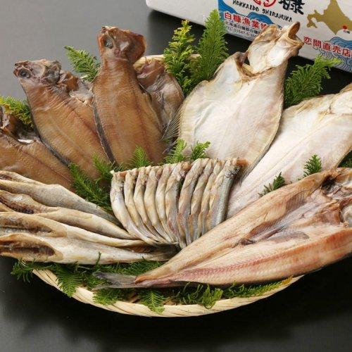 干魚満喫セット【送料無料/消費税込】