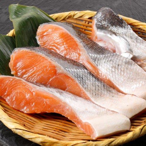 塩秋鮭(4切・1パック×4パック入)【送料無料/消費税込】