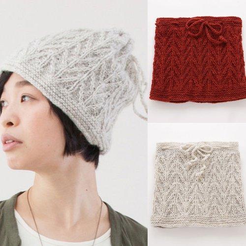 ネックウォーマー 2ウェイ手編み ウール100% (フェアトレード)