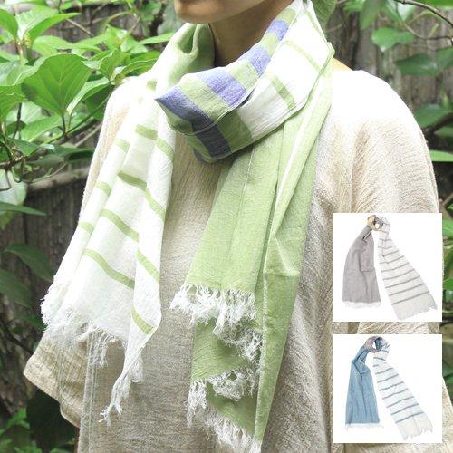 オーガニックコットン手織りハーモニーショール(フェアトレード)