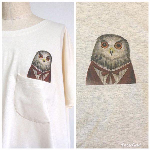 アニマルTシャツ 04 フクロウ