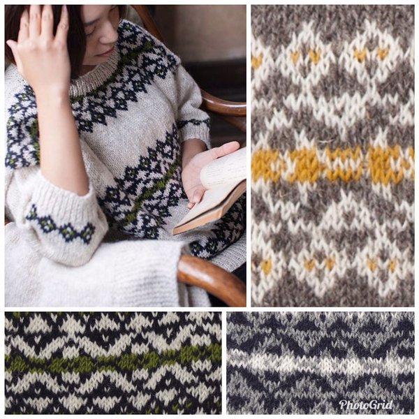 ウール100% 手編みセーター フェアアイル柄(フェアトレード )