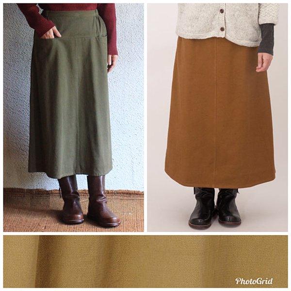 ウラネル ツイルスッキリ スカート(フェアトレード )