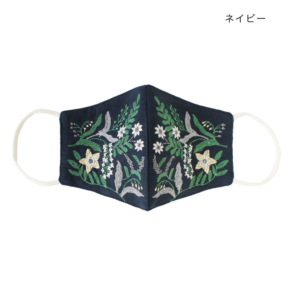 ボタニカル刺繍マスク