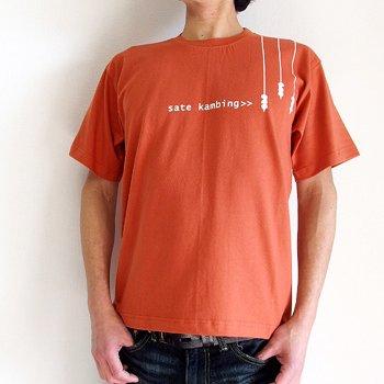 バリ島Tシャツ メンズ サテカンビン オレンジ