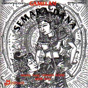 ガムランCD スマラダナ1