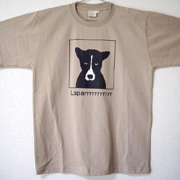 バリ島Tシャツ メンズ ラパール ベージュ