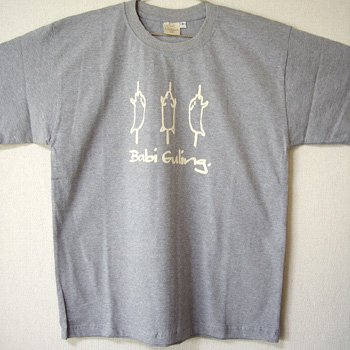 バリ島Tシャツ メンズ バビグリン グレイ