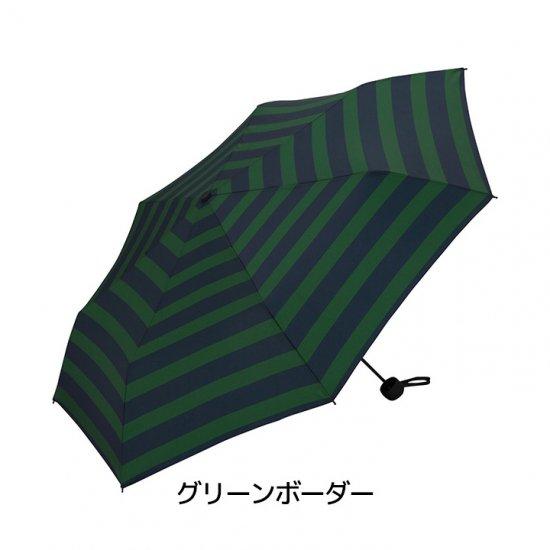 【wpc】折りたたみ傘 男女兼用 大きい58cm傘 UVカット80-90% w.p.c ワールドパーティー