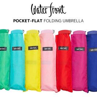 【waterfront】折りたたみ傘 軽量165g傘 薄型50cm ポケフラット カラー手元 ウォーターフロント シューズセレクション