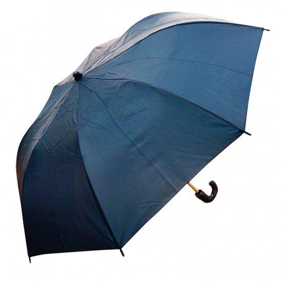 折りたたみ傘 子供用記念品 学童折り傘 かんたん開閉折りたたみ傘 トップレス 無地