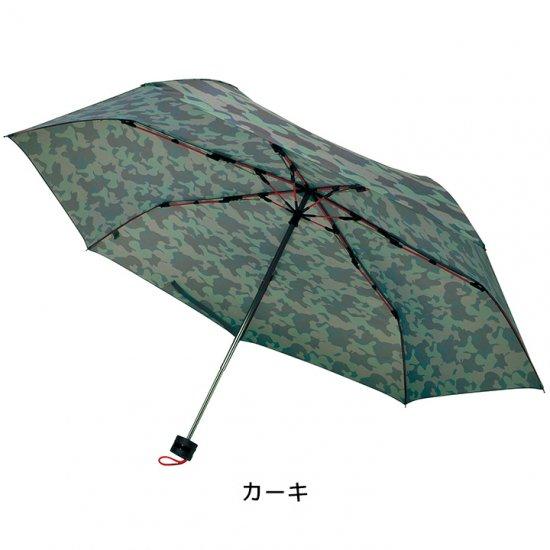 【mabu】丈夫な折りたたみ傘 セミオートクローズ傘 強風でも壊れにくい ストレングスミニ カモフラージュ柄 マブ
