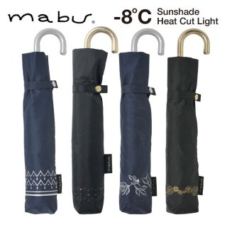 【mabu】日傘 レディース折りたたみ傘 遮光遮熱傘 晴雨兼用傘 ヒートカット Ti ミニ マブ