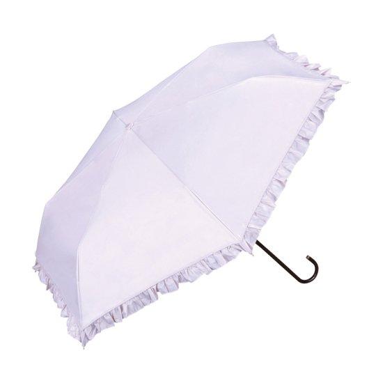 Wpc 日傘 遮光遮熱傘 折りたたみ傘 晴雨兼用傘 遮光クラッシックフリル  mini w.p.c ワールドパーティー