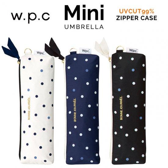 Wpc 日傘 遮光遮熱傘 折りたたみ傘 晴雨兼用傘 遮光プチドット  mini w.p.c ワールドパーティー