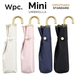 Wpc 日傘 遮光遮熱傘 折りたたみ傘 晴雨兼用傘 遮光フローラルスカラップ  mini w.p.c ワールドパーティー