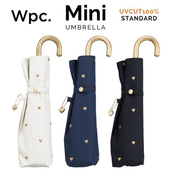 Wpc 日傘 遮光遮熱傘 折りたたみ傘 晴雨兼用傘 遮光ゴールドプチハート  mini w.p.c ワールドパーティー