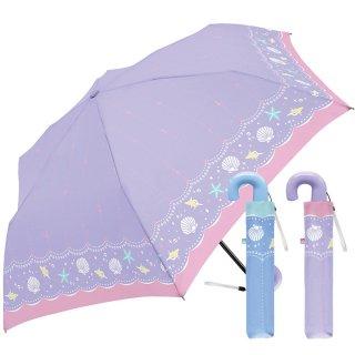 折りたたみ傘 かわいい子供用 女の子 軽量 フェアリーシェル 子供用記念品 クラックス