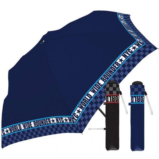 折りたたみ傘 かわいい子供用 男の子 軽量 ワールドワイドラウンダー 子供用記念品 クラックス