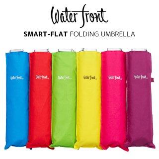 ウォーターフロント Waterfront 軽量 折りたたみ傘 スマートフラット カラー 薄型 日傘 晴雨兼用傘