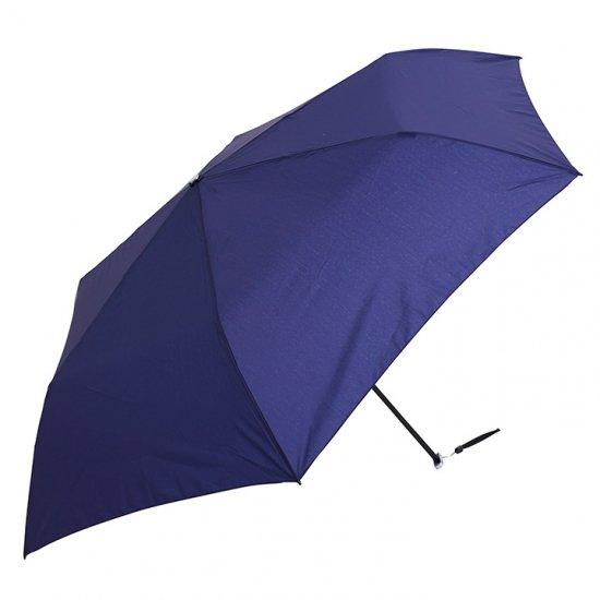 ウォーターフロント Waterfront 軽量 折りたたみ傘 スマートフラット ダーク 薄型 日傘 晴雨兼用傘