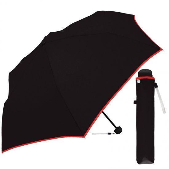 折りたたみ傘 男女兼用無地カラーバイアス55折 クラックス
