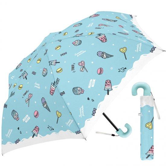 折りたたみ傘 かわいい子供用 女の子 軽量 スイーツパレード 子供用記念品 クラックス