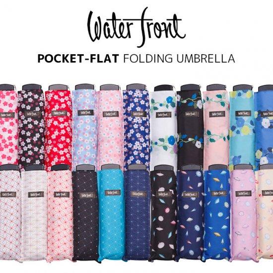 ウォーターフロント Waterfront 軽量 折りたたみ傘 レディース ポケフラット和柄 ポップ 薄型 日傘 晴雨兼用傘