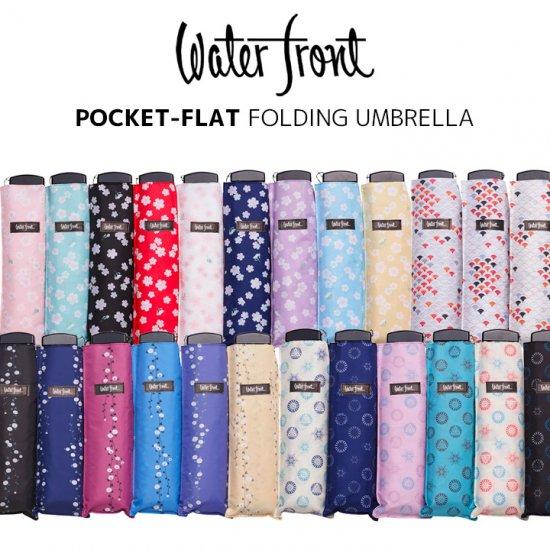 ウォーターフロント Waterfront 軽量 折りたたみ傘 レディース ポケフラット和柄 モダン 薄型 日傘 晴雨兼用傘