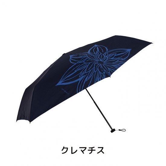 【mabu】 UVカット90% レディース折りたたみ傘 ベーシックライトマルチミニ 耐風骨 晴雨兼用傘 マブ