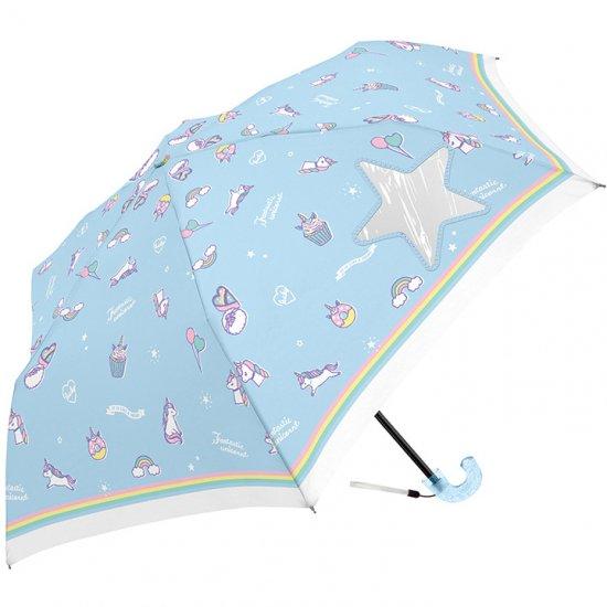 折りたたみ傘 かわいい子供用 女の子 軽量 ファンタスティックユニコーン 子供用記念品 クラックス