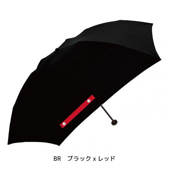 ウォーターフロント Waterfront 折りたたみ傘 ライト カーボン(吸水ケース)晴雨兼用