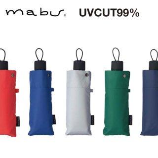 【mabu】レディース折りたたみ傘 晴雨兼用傘 超撥水UVマルチミニ Swing マブ