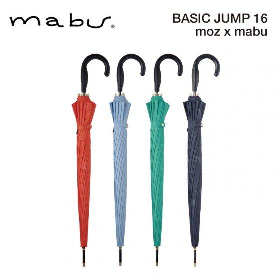 【mabu】moz x mabu 長傘 16本骨 ベーシックジャンプ16 マブ